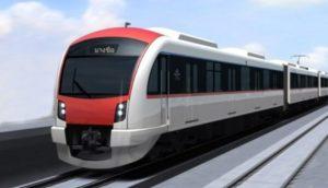 bali railway system